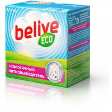 Пятновыводитель Belive Eco, 600 гр.