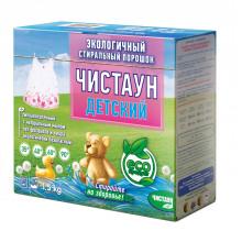 Стиральный порошок ЧИСТАУН ДЕТСКИЙ 1,5 кг.