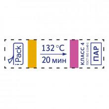 Индикатор cтерилизации iPack 4ПД-132/20, 1000 штук.