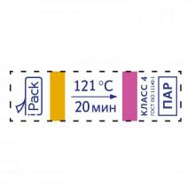 Индикатор cтерилизации iPack- 4ПК 121/20, 1000 штук.
