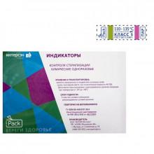 Индикатор стерилизации ПАР АЙПАК-5П многорежимный 110-135, 500 шт