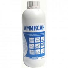 Для предстерилизационной очистки Амиксан, 1 л.