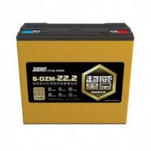 Графеновый аккумулятор 6-DZM-22 BG, 12 Вольт 26 А/ч (С5)