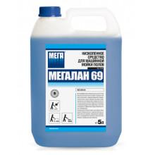 """Для машинной мойки полов """"Мегалан 69"""", канистра 5 л."""