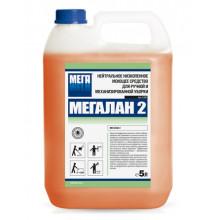 """Для ручной и механизированной уборки """"Мегалан 2"""", 5л."""