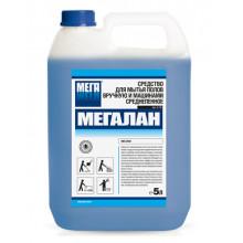 """Для мытья полов вручную и машинами """"Мегалан"""", 5 л."""