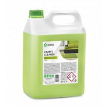 """Очиститель ковровых покрытий """"Carpet Cleaner"""", 5,4 кг."""