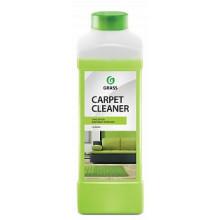 """Очиститель ковровых покрытий """"Carpet Cleaner"""""""